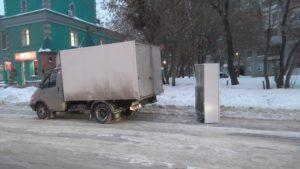 Грузоперевозка холодильника в Новосибирске